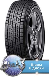 Dunlop WINTER MAXX Sj8 275/65R17  115R