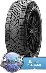 Pirelli W-Ice ZERO FRICTION 195/65R15  95T