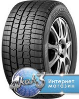 Dunlop Winter Maxx WM02 205/65R15 94 T