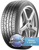 Шина Gislaved Ultra Speed 2 205/65R15 94 V