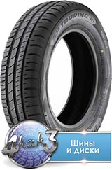 Шина Dunlop SP TOURING R1 155/70R13 75T