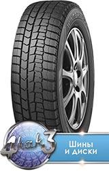 Dunlop WINTER MAXX WM02 185/70R14  88T