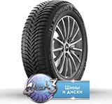 Шина Michelin ALPIN А4 175/65R14 82T
