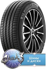 Шина Michelin PRIMACY 4 205/55R16 91V