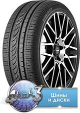 Шина Pirelli Formula Energy 185/65R15 92H XL