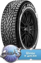 Шина Pirelli W-Ice ZERO 195/65R15 95T XL