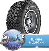 Шина BFGoodrich All Terrain T/A KO2 275/70R16 119/116S