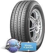 Шина Bridgestone ECOPIA EP150 165/65R14 79S