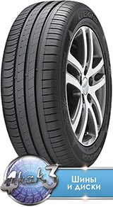 Шина Hankook Kinergy Eco K425 165/65R14 79T