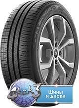 Шина Michelin ENERGY XM2+ 165/70R14 81T