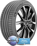 Шина Michelin Pilot Sport 4 225/55R17 101 Y