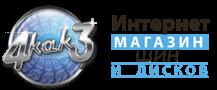 Интернет-магазин шин и дисков в Курске, Железногорске и Орле